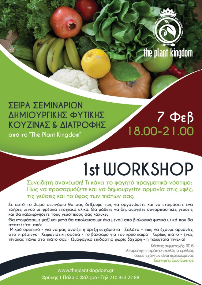 1st_TPK_workshoppdf