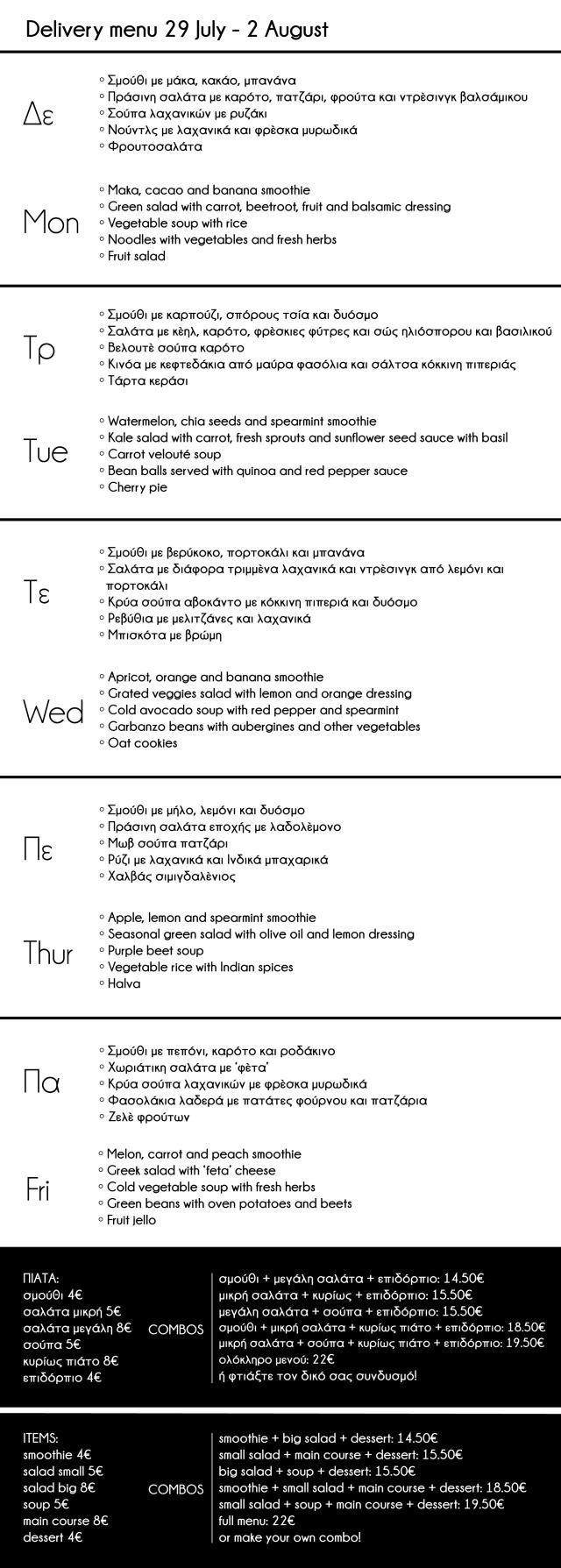 menu_29.7-2.8