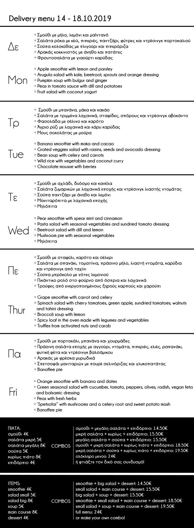 menu_14-18oct